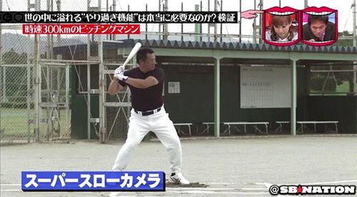baseball300kmh